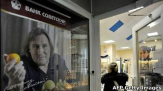 L'acteur Gérard Depardieu