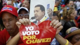Magoya bayan shugaba Hugo Chavez