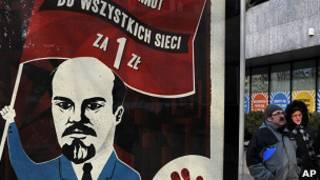 Польская сотовая компания, владеющая брендом Heyah, отменила рекламу нового тарифа с использованием образа Ленина.