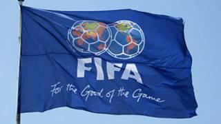 Tutar FIFA