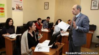 Сирийские беженцы-армяне учат русский язык