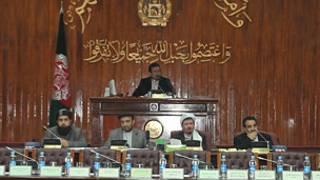 افغان پارلمان