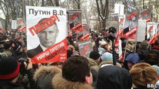 """Плакат с Путиным на """"Марше против подлецов"""""""