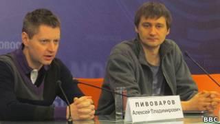 Алексей Пивоваров и Павел Костомаров