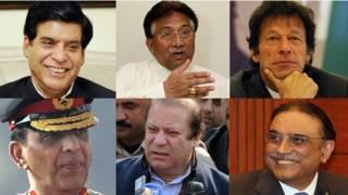 पाकिस्तान के नेता