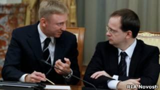 Дмитрий Ливанов и Владимир Мединский