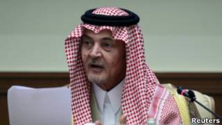 Pangeran Saud al-Faisal