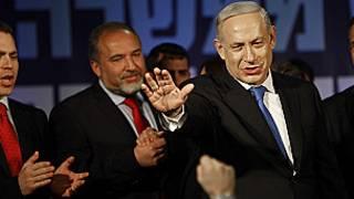 Firayim Ministan Isra'ila Benjamin Netanyahu
