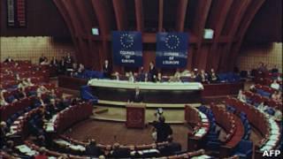 Сессия ПАСЕ в Страсбурге