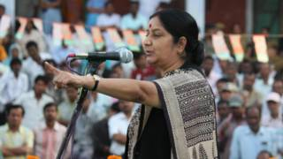 भाजपा नेता सुषमा स्वराज