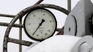 """Труба """"Газпрома"""""""