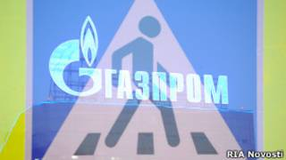 "Логотип ""Газпрома"""