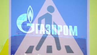 alamar kamfanin iskar gas na Rasha Gazprom