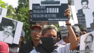 Protests against oppression of media (file photo)
