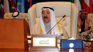 Sarkin Kuwait