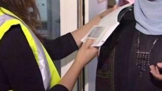 T1企業家移民簽證