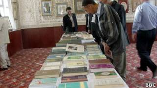Выставка арабских книг