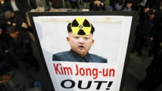 Rechazo de pruebas nucleares