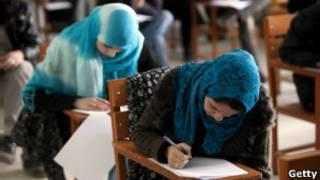 Афганские студентки в Кабульском университете