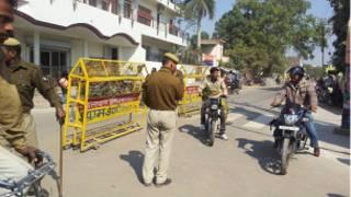 कुंभ, पुलिस