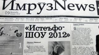 """""""ИмрузNews"""""""