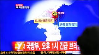 موقع التجربة النووية الكورية الشمالية