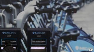 Банкомат и велосипеды в Лондоне