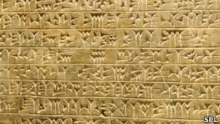 Ассирийский шрифт