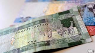Dinero de Sudán del Sur