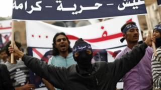 متظاهر يمني