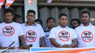 कोलंबो में हुई हलाल विरोधी रैली