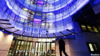 Trụ sở BBC (New Broadcasting House)