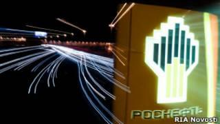 """Логотип заправки """"Роснефти"""""""