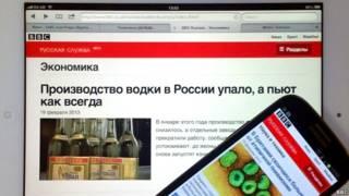 Мобильный сайт Русской службы