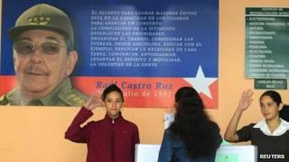 Кубинский плакат с Раулем Кастро