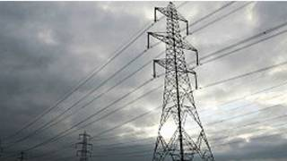 पाकिस्तान बिजली