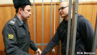 Лидер российского экстремистского движения Максим Марцинкевич