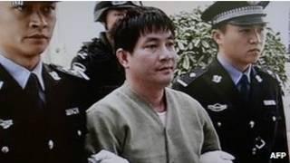 चीन में मिली मौत की सजा