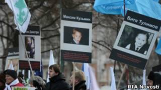 Москва, Марш в защиту детей