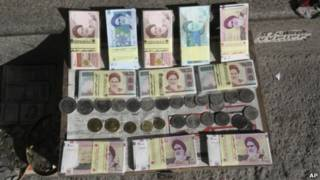 Mata uang Iran.