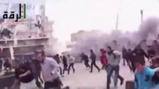 قصف في الرقة