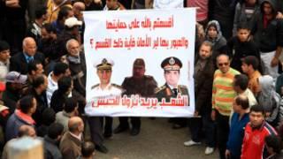 مظاهرات في بورسعيد