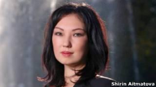Член парламента Киргизии Ширин Айтматова