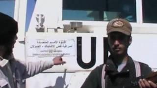 Imágenes de video de secuestradores