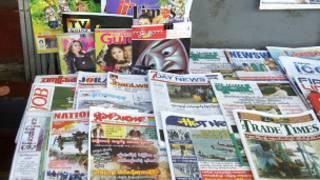burmese media