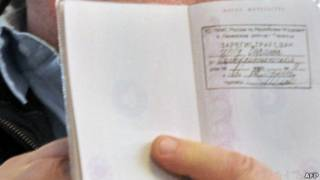 Российский паспорт со штампом о регистрации