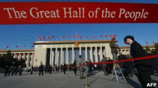 Здание, где проходит Конгресс национальных представителей