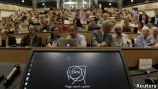 Конференция физиков ЦЕРН