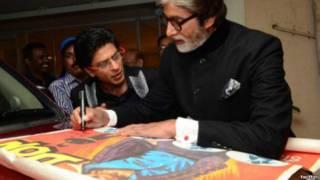 अमिताभ बच्चन और दिलीप कुमार