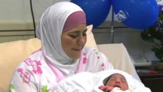 طفل فلسطيني